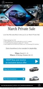 0317_Eblast_Private Sale